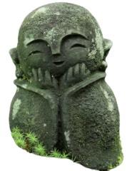 Meditation Garden Statue